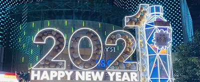 2021, a new start, a new journey