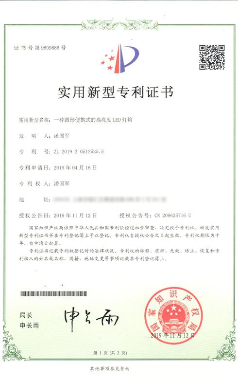 Chinese zhuanli-1